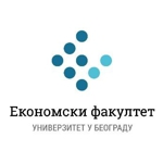 Ekonomski-Fakultet-Beograd