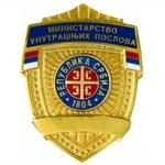MUP-Srbije
